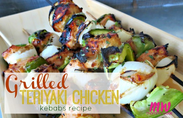 Grilled Teriyaki Chicken Kebabs Recipe